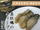 真牡蠣のオリーブ油漬50g【北海道産かき使用】ブナのウッドチップでスモークしたカキのオリーブ...