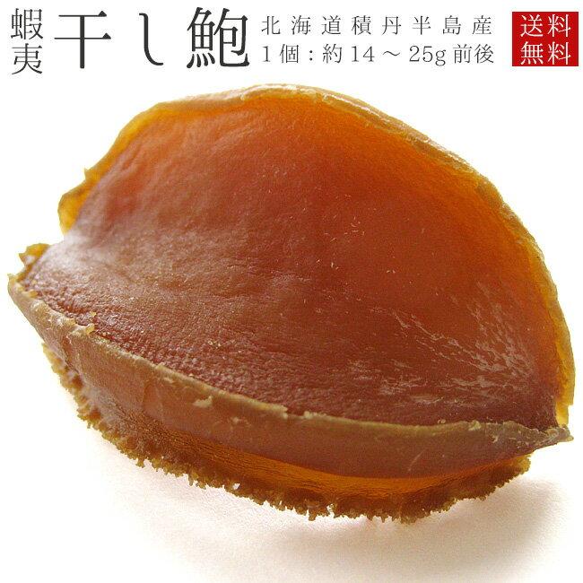 貝類, アワビ  114g25g1