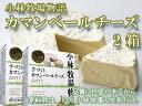 手づくりカマンベールチーズ 缶タイプ135g×2箱【もちもちのちーず】白かびチーズ≪北海道小林牧場物語≫ほっかいどうこばやしぼくじょうの高品質生乳で作られた白カビ乾酪