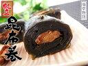 商品画像:笹かまぼこの老舗 阿部蒲鉾店の人気おせち2018楽天、帆立昆布巻 150g 【中箱】北海道コンブで仕上げたほたてをこんぶ巻に致しました。ホタテはタウリンたっぷり!お正月のおせち料理にはもちろんのこと、ご贈答用にも人気の味わいをご家庭でどうぞ。