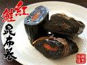 商品画像:珍味堂 ひろめ店の人気おせち楽天、紅鮭昆布巻 150g【中箱】北海道産コンブで仕上げたべに鮭をこんぶ巻に致しました。朝食をはじめ、晩御飯にも良いですし、お酒の肴としてもオススメです。お正月のおせち料理にはもちろんのこと、ご贈答用にも人気の味わいをご家庭でどうぞ。