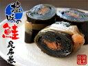商品画像:板前魂 おせちの人気おせち2018楽天、塩味の鮭昆布巻 150g【中箱】北海道産コンブで仕上げたしおあじの鮭をこんぶ巻に致しました。朝食をはじめ、晩御飯にも良いですし、お酒の肴としてもオススメです。お正月のおせち料理にはもちろんのこと、ご贈答用にも人気の味わいをご家庭でどうぞ。