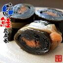 塩味の鮭昆布巻 150g【中箱】北海道産コンブで仕上げたしおあじの鮭をこんぶ巻に致しました。朝食をはじめ、晩御飯にも良いですし、お酒の肴としてもオススメです。お正月のおせち料理にはもちろんのこと、ご贈答用にも人気の味わいをご家庭でどうぞ。