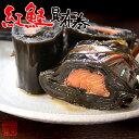 紅鮭昆布巻 270g【大箱】北海道産コンブで仕上げたベニシャケをこんぶ巻に致しました。朝食をはじめ、晩御飯にも良いですし、お酒の肴としてもオススメです。お正月のおせち料理にはもちろんのこと、ご贈答用にも人気の味わいをご家庭でどうぞ。