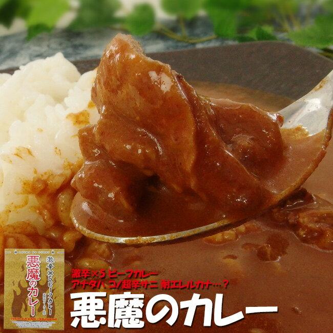 惣菜, カレー 25