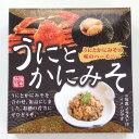 うにとかにみそ70g ウニと蟹ミソの味のハーモニー!雲丹とカ...