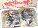 手造りにしん漬け!低農薬栽培使用の新鮮な道内産の大根・キャベツ使用 北海道故郷の味!鰊漬...