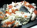 三色レトロ飯寿司≪紅鮭いずし、はたはたいずし、にしんいずし≫ 900g 加工地小樽 化粧箱入り※只今、発送中 - 麺本舗吉粋 楽天支店