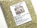 1位:そばの実≪抜き蕎麦・むきそば≫500g【北海道産】