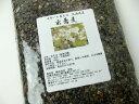 玄蕎麦(そばの種)500g【幌加内産】