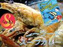 らっきょ シーフードスープカレー【北海道 札幌で絶大な人気 超!有名店スープカレー】