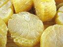 帆立貝柱55g(ほたてかいばしら)北海道産ホタテ貝柱を天日干し - 麺本舗吉粋 楽天支店