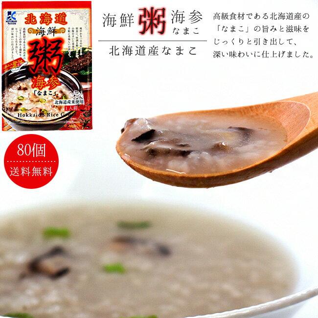 その他水産物, ナマコ 230g80 sea cucumberrice gruel