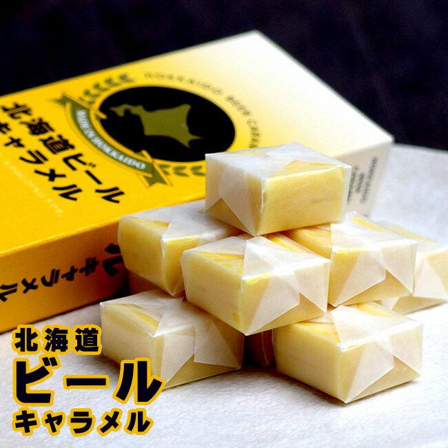 洋菓子, キャラメル・生キャラメル 1810 BEER