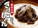 きのこしぐれ200g【松茸の味】優しい味の佃煮です。温かいご飯のお供や、お酒の肴に。秋の味覚の王者マツタケが含まれた贅沢な仕上がりとなっております。佃煮 惣菜 おつまみ 時雨煮 しぐれに