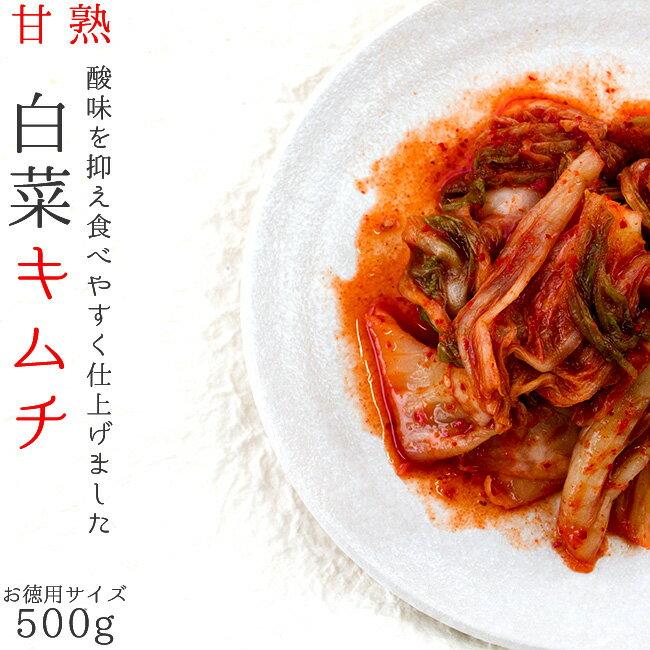 漬け物・梅干し・キムチ, キムチ 500g TOTORI FOODS