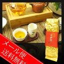 台湾茶 鹿谷比賽茶50g 【メール便で送料無料】烏龍茶 茶葉 お茶茶葉お土産