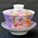 台湾茶器 蓋碗 花布柄 パープル(三希製)【台湾 茶器 烏龍茶 お土産 かわいい おしゃれ きれい 花柄】