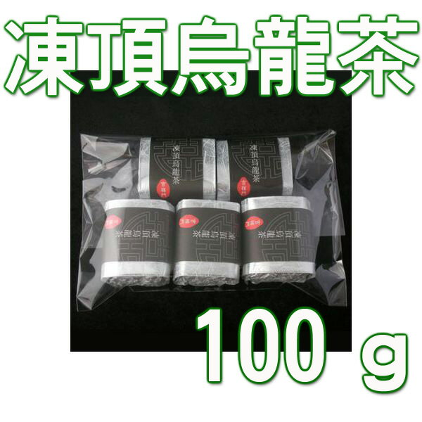 茶葉・ティーバッグ, 中国茶  100g(20g5 ()