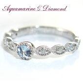 アクアマリン&ダイヤモンドリング