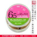 梅干し 訳あり【送料無料】はちみつ つぶれ梅-無添加 2キロ(500g×4)農薬7割低減国産蜂蜜梅干(焼き梅干しにも)