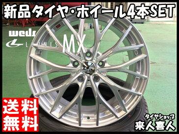 S FIT EQ LK41 235/35R19 Lauffen/ラオフェン 夏用 新品 19インチ 中級 ラジアル タイヤ ホイール セット LEONIS MX 19×8.0J+「35or43」 5/114.3