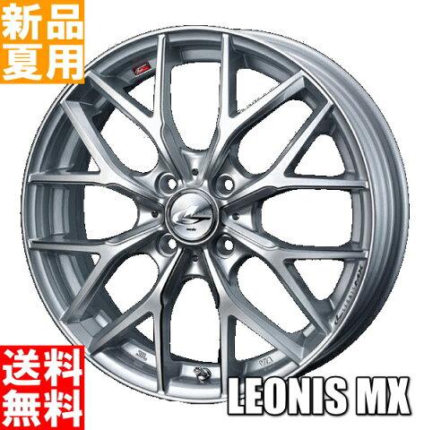 【2月1日限定】ポイント最大25倍 LE MANS5 165/45R16 DUNLOP/ダンロップ 夏用 新品 16インチ 中級 ラジアル タイヤ ホイール 4本 セット LEONIS MX 16×5.0J+45 4/100