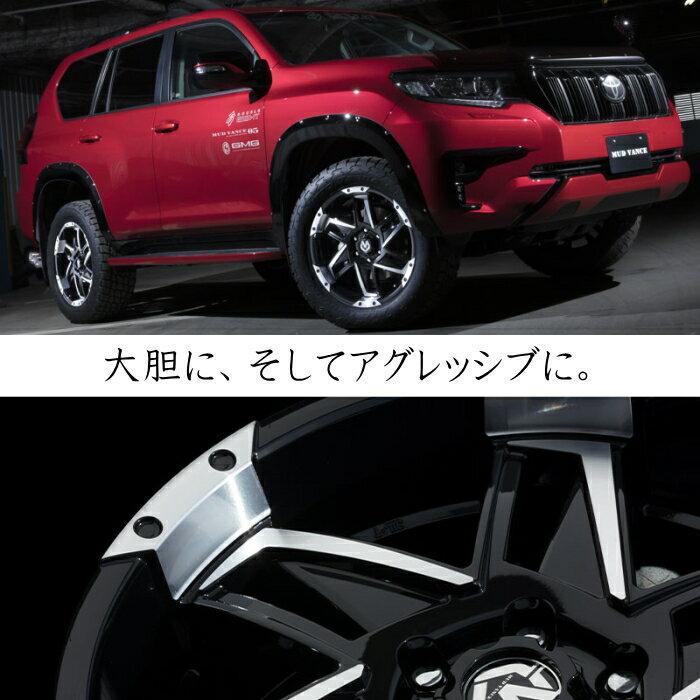 8月1日より各社値上げ!買うならいま! YOKOHAMA GEOLANDAR SUV G055 225/65R17 サマータイヤ ホイール 4本 セット 17インチ Weds MUD VANCE 05 17×7.0J+40 5/114.3 夏用 新品
