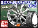 ・送料無料!!・i'cept IZ2 A 185/55R15ハンコック/HANKOOK・冬用 新品 15インチ・スタッドレス タイヤ ホイール セットジョーカー マジック・15×5.5J+50 4/100*キューブ Z11 マーチ K12 フィット