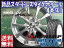・送料無料!!・ウィンターマックス WM01 195/60R16ダンロップ/DUNLOP・冬用 新品 16インチ・スタッドレス タイヤ ホイール セットジョーカー マジック・16×6.5J+47 5/100*ウィッシュ