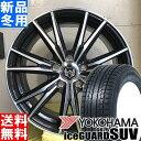 ヨコハマ YOKOHAMA アイスガード SUV iceGU...