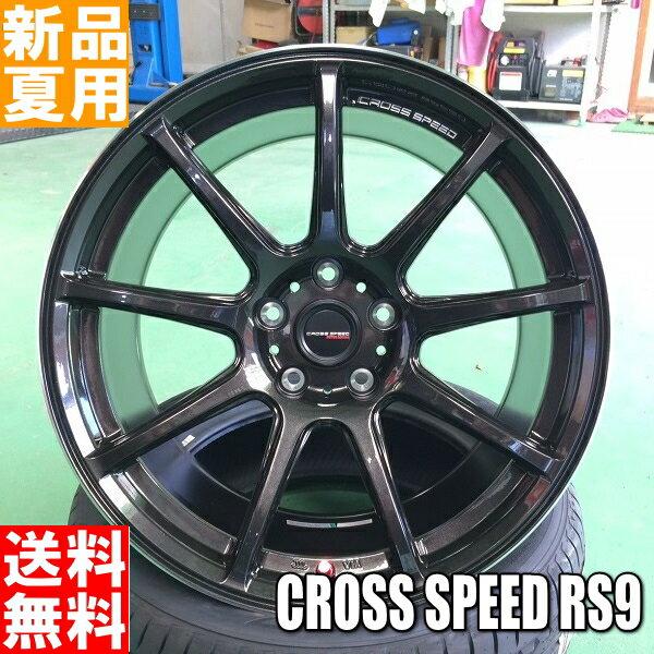 タイヤ・ホイール, サマータイヤ・ホイールセット 22025 VENTUS V12evo2 22540R18-25535R18 HANKOOK K120 18 4 CROSS SPEED RS9 188.5J38-189.5J35 5114.3