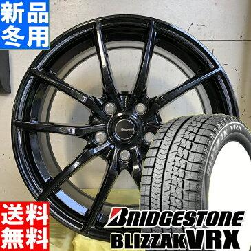 ブリヂストン BRIDGESTONE ブリザック VRX BLIZZAK 195/65R15 スタッドレスタイヤ タイヤ タイヤホイールセット 15インチ G-SPEED G-02 15×6.0J +43 +53 5/100 5/114.3 冬用 新品