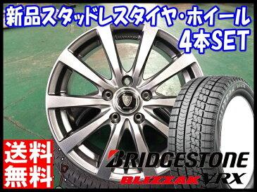 ブリヂストン BRIDGESTONE ブリザック VRX BLIZZAK 195/65R15 スタッドレスタイヤ タイヤ タイヤホイールセット 15インチ EuroSpeed G10 15×6.0J +45 +50 5/100 5/1143 冬用 新品