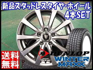 ダンロップ DUNLOP ウィンターマックス01 WINTER MAXX 01 WM01 185/65R15 スタッドレスタイヤ タイヤ タイヤホイールセット 15インチ EuroSpeed G10 15×6.0J +45 +50 5/100 5/1143 冬用 新品