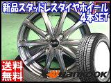 ・送料無料!!・i'ceptIZ2A175/65R15ハンコック/HANKOOK・冬用新品15インチ・スタッドレスタイヤホイールセットユーロスピードV25・15×5.5J+404/100*アクアポルテフィールダーキューブ