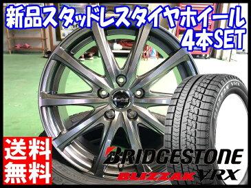 ブリヂストン BRIDGESTONE ブリザック VRX BLIZZAK VRX 195/65R15 スタッドレスタイヤ タイヤ タイヤホイールセット 15インチ EuroSpeed V25 15×6.0J +45 +52 5/100 5/1143 冬用 新品