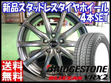 ブリヂストン BRIDGESTONE ブリザック VRX2 BLIZZAK VRX2 195/65R15 スタッドレスタイヤ タイヤ タイヤホイールセット 15インチ EuroSpeed V25 15×6.0J +45 +52 5/100 5/1143 冬用 新品