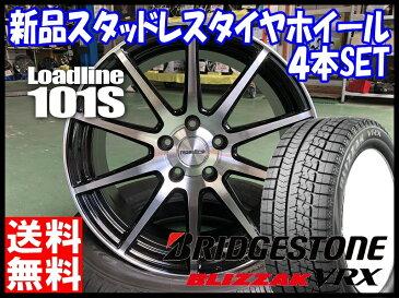 ブリヂストン BRIDGESTONE ブリザック VRX BLIZZAK VRX 195/65R15 冬用 新品 15インチ スタッドレス タイヤ ホイール セット Loadline 101S 15×6.0J+52 5/100
