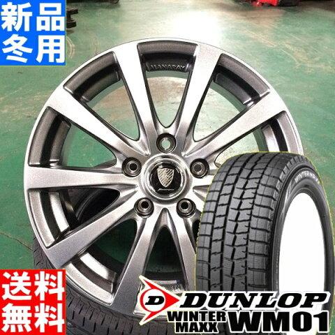 ダンロップ DUNLOP ウィンターマックス01 WINTER MAXX 01 WM01 185/65R15 スタッドレス タイヤ ホイール 4本 セット 15インチ EuroSpeed G10 15×6.0J +45 +50 5/100 5/1143 冬用 新品