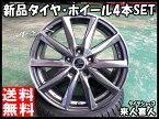 ・送料無料!!・S FIT EQ 215/60R16 [LAUFENN]ラウフェン・夏用 新品 16インチ・ラジアル タイヤ ホイール セットスマック バサルト・16×6.5J+48 5/114.3*エスティマ カムリ CX-3