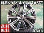 ・送料無料!!・S FIT EQ 215/60R16 [LAUFENN]ラウフェン・夏用 新品 16インチ・ラジアル タイヤ ホイール セットスマック スパロー・16×6.5J+48 5/114.3*エスティマ カムリ CX-3