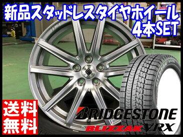 ブリヂストン BRIDGESTONE ブリザック VRX BLIZZAK VRX 195/65R15 冬用 新品 15インチ スタッドレス タイヤ ホイール セット SEIN SS 15×6.0J +45 +53 5/100 5/114.3