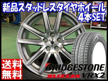 ブリヂストン BRIDGESTONE ブリザック VRX2 BLIZZAK VRX2 195/65R15 冬用 新品 15インチ スタッドレス タイヤ ホイール セット SEIN SS 15×6.0J +45 +53 5/100 5/114.3