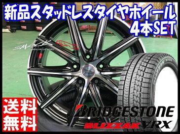 ブリヂストン BRIDGESTONE ブリザック VRX BLIZZAK VRX 195/65R15 冬用 新品 15インチ スタッドレス タイヤ ホイール セット SMACK VANISH 15×6.0J +45 +53 5/100 5/114.3