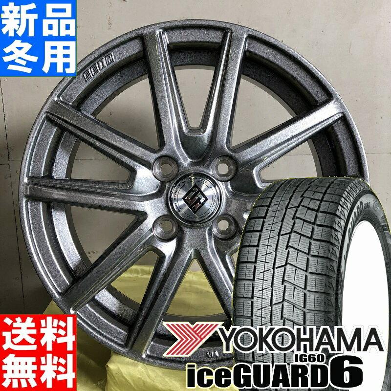 8月1日より各社値上げ!買うならいま! ヨコハマ YOKOHAMA アイスガード 6 iceGUARD 6 IG60 165/65R15 冬用 新品 15インチ スタッドレス タイヤ ホイール 4本 セット SEIN SS 15×4.5J+45 4/100