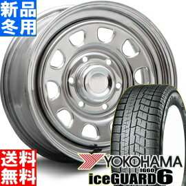ヨコハマ YOKOHAMA アイスガード 6 iceGUARD 6 IG60 215/65R16 冬用 新品 16インチ スタッドレス タイヤ ホイール セット MLJ DAYTONA SS 16×7.0J+38 6/139.7