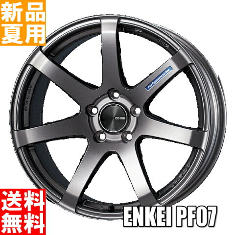 【2月1日限定】ポイント最大25倍 SD-K7 165/50R15 TOYOTIRES/トーヨータイヤ 夏用 新品 15インチ スポーツ系 ラジアル タイヤ ホイール 4本 セット ENKEI PerformanceLine PF07 15×5.0J+45 4/100