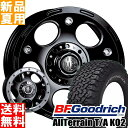 ホイール: BBS RZ-D ホイールサイズ: 8.5J-20 タイヤ銘柄: Continental Conti Max Contact MC5 タイヤサイズ: 225/30R20 タイヤ&ホイール4本セット【20インチ】