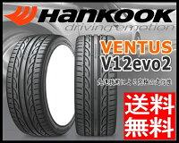 ・送料無料!!・VENTUSV12evo2K120225/35R19・HANKOOK/ハンコック・夏用新品19インチ・ラジアルタイヤホイールセット・LEONISMX・19×8.0J+「35or43」5/114.3